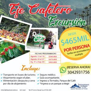 Tour al Eje Cafetero