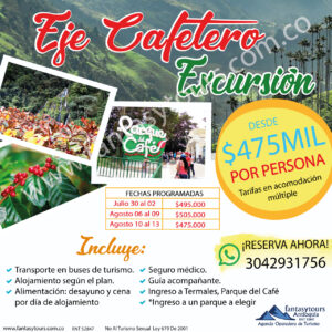 Eje_cafetero_agosto